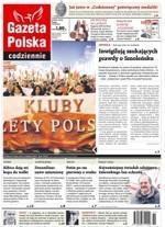 """Grudzień 2012: zyskała tylko """"Gazeta Polska Codziennie"""", """"Rzeczpospolita"""" w dół o 20 proc."""