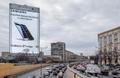 Samsung: S7