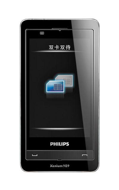 Philips Xenium X809