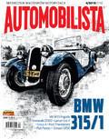 Automobilista - 2018-03-21