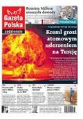 Gazeta Polska Codziennie - 2016-02-05
