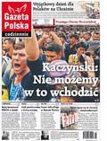Gazeta Polska Codziennie - 2017-05-22