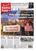 Gazeta Polska Codziennie - 2017-09-11