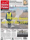 Gazeta Polska Codziennie - 2017-10-24
