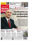 Gazeta Polska Codziennie - 2018-01-12