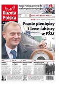Gazeta Polska Codziennie - 2018-03-12