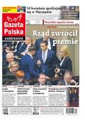 Gazeta Polska Codziennie - 2018-03-20
