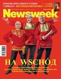 Newsweek - 2017-08-14