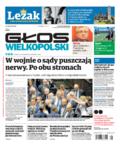 Głos Wielkopolski - 2017-07-20
