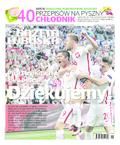 Gazeta Lubuska - 2016-07-01