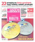 Gazeta Lubuska - 2016-09-24