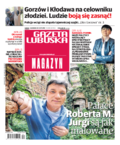 Gazeta Lubuska - 2017-07-22
