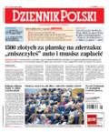Dziennik Polski - 2018-04-18
