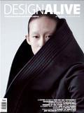 Design Alive - 2012-09-01