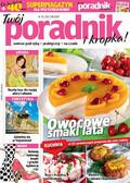 Kropka TV - 2015-08-03