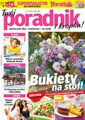 Kropka TV - 2016-08-22