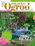 Mój Piękny Ogród - 2016-06-25