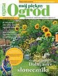 Mój Piękny Ogród - 2016-07-23