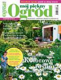 Mój Piękny Ogród - 2017-07-22