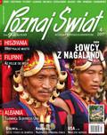 Poznaj Świat - 2017-03-23