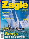Żagle - 2016-04-28