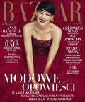 Harper's Bazaar - 2014-11-26
