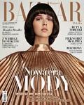 Harper's Bazaar - 2016-09-27