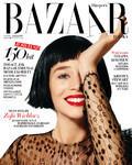Harper's Bazaar - 2017-10-24