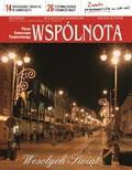 Pismo Samorządu Terytorialnego WSPÓLNOTA - 2014-12-20