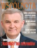 Pismo Samorządu Terytorialnego WSPÓLNOTA - 2015-07-31
