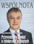 Pismo Samorządu Terytorialnego WSPÓLNOTA - 2017-12-02