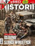 W Sieci Historii - 2015-02-26