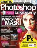Practical Photoshop Polska - 2014-01-22