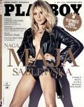 Playboy - 2015-03-24