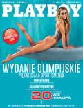 Playboy - 2016-07-23