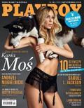 Playboy - 2016-09-26