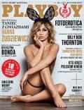 Playboy - 2016-12-17