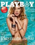 Playboy - 2017-04-23