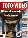 Digital Foto Video - 2013-07-18
