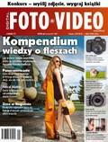 Digital Foto Video - 2014-12-23