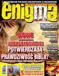 Enigma - 2017-08-10