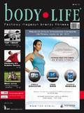 Body Life - 2013-05-15