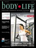 Body Life - 2015-12-16