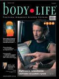 Body Life - 2016-02-01