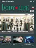 Body Life - 2017-12-21