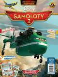 Samoloty - 2016-08-12