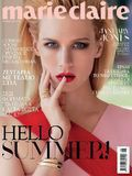 Marie Claire - 2015-05-22