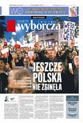Gazeta Wyborcza - 2017-07-22