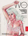 Gazeta Wyborcza - 2017-07-23