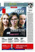 Gazeta Wyborcza - 2017-10-21